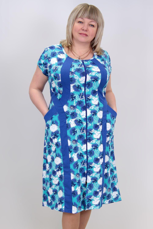 Купить Домашнюю Женскую Одежду Большого Размера